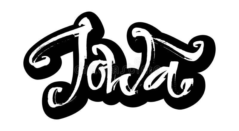 Айова стикер Современная литерность руки каллиграфии для печати Serigraphy иллюстрация вектора