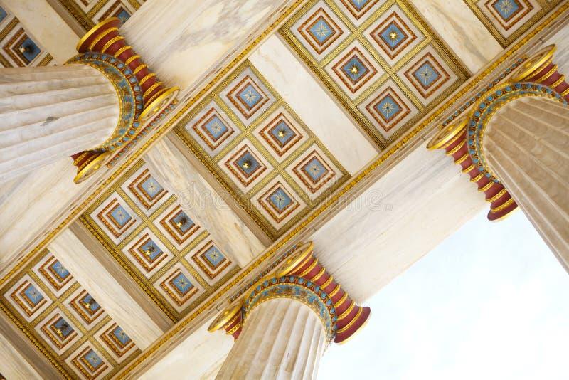 Академия Афин стоковое изображение rf