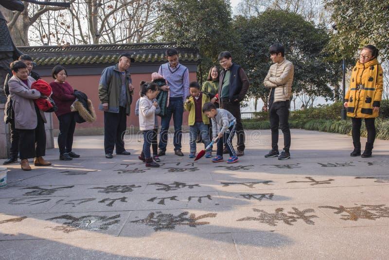Аквапарк для записи китайских характеров стоковая фотография rf