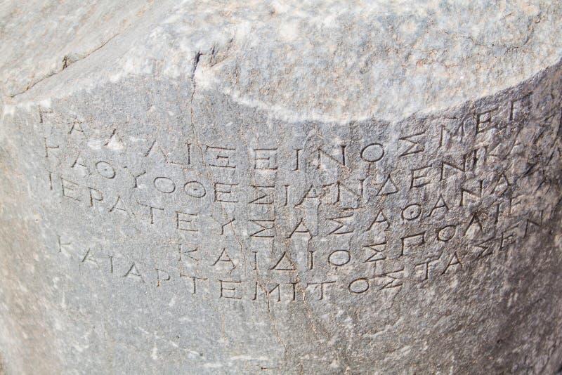 Акрополь стоковое изображение rf