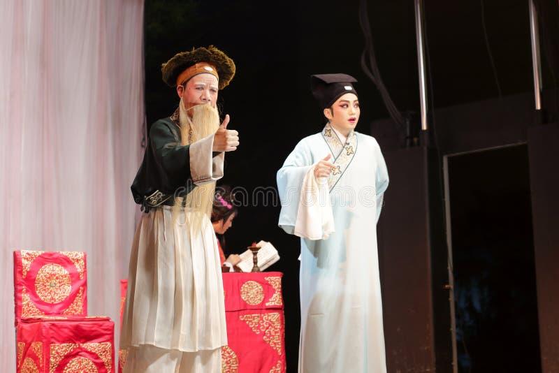 Актер второго плана и актер, тишины тайваньской оперы jinyuliangyuan стоковая фотография