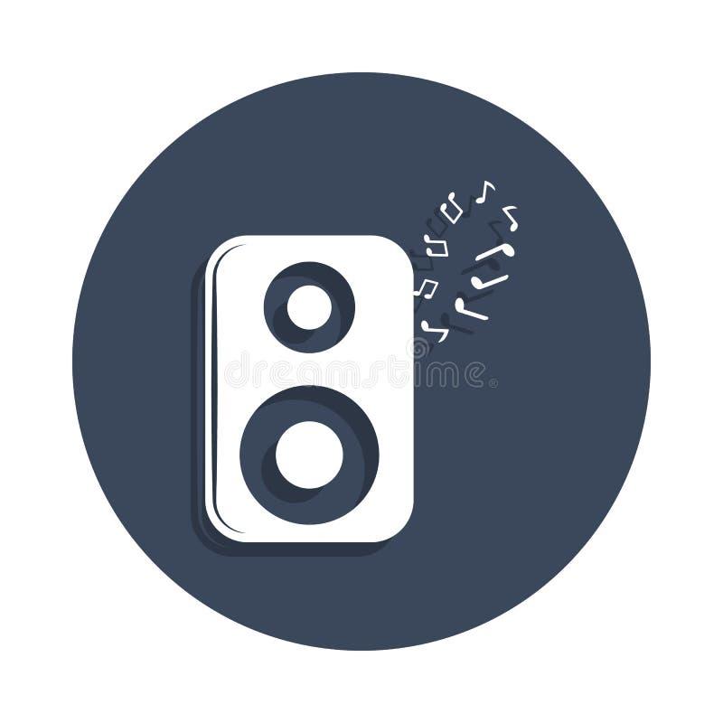 акустический значок столбца и примечаний в стиле значка Одно значка собрания музыки можно использовать для UI, UX иллюстрация штока