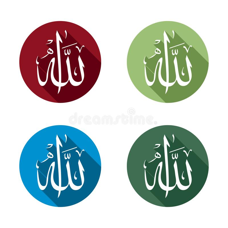 Аллах в арабской каллиграфии писать иллюстрацию круга бесплатная иллюстрация