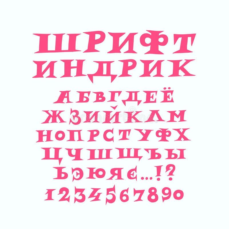 Алфавит русского современного шрифта потехи r Полный набор колючих писем Чертеж от руки Шрифт аварии для заголовков C иллюстрация штока