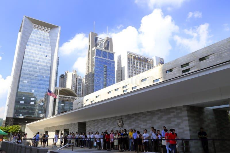 Американское генеральное консульство в Гуанчжоу стоковое изображение rf