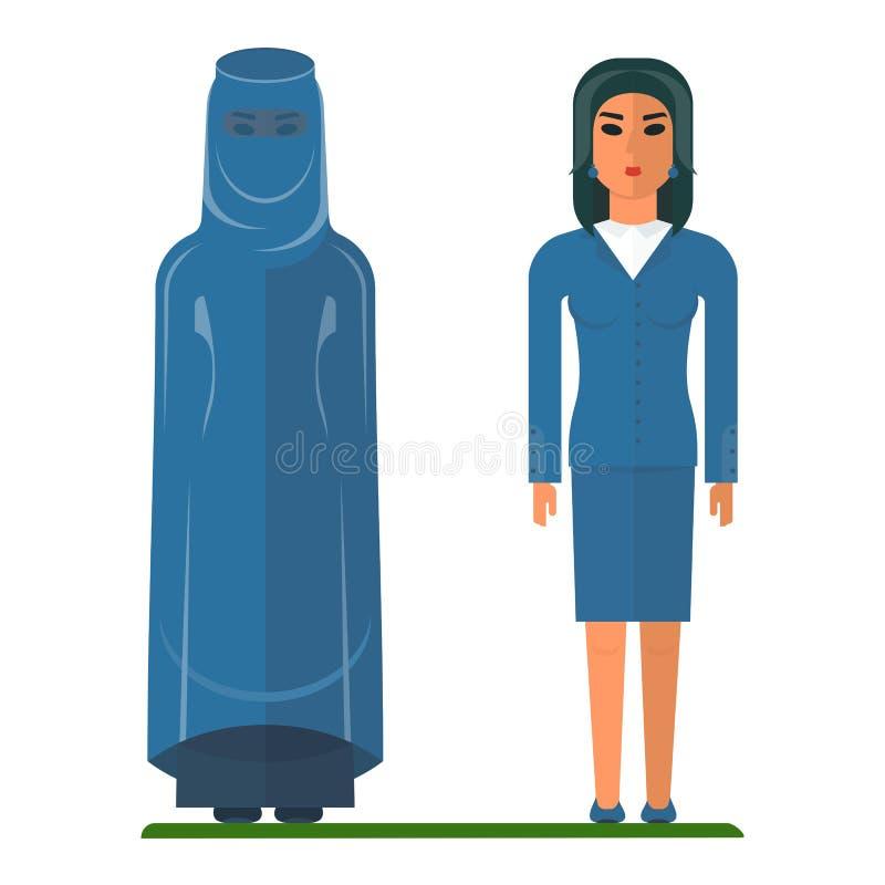 Арабская женщина традиционная и дело иллюстрация вектора