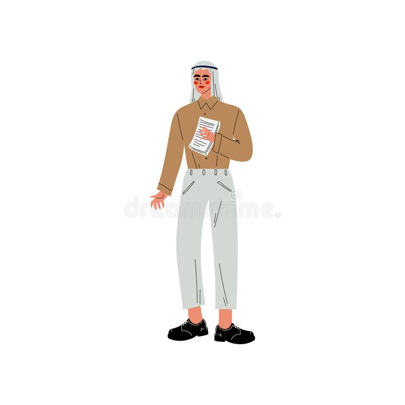 Арабская иллюстрация вектора характера бизнесмена, работника офиса, предпринимателя или менеджера иллюстрация вектора