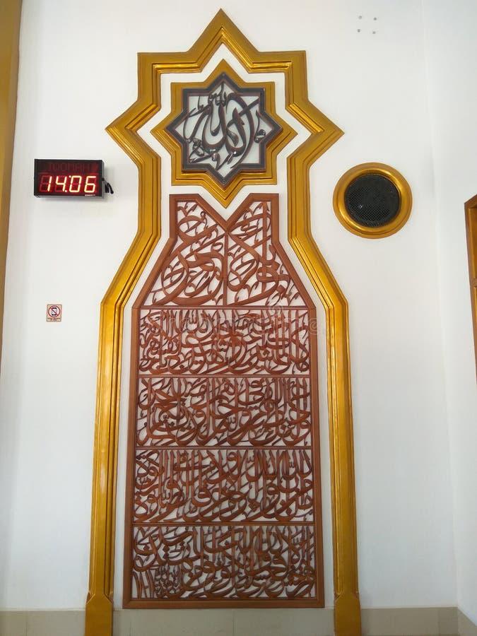 Арабская каллиграфия выражать места Qur& x27;  стоковое изображение rf