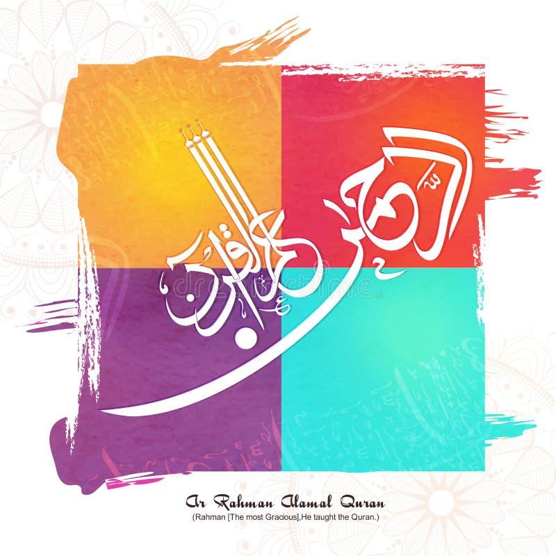Арабская каллиграфия желания для исламских фестивалей иллюстрация штока
