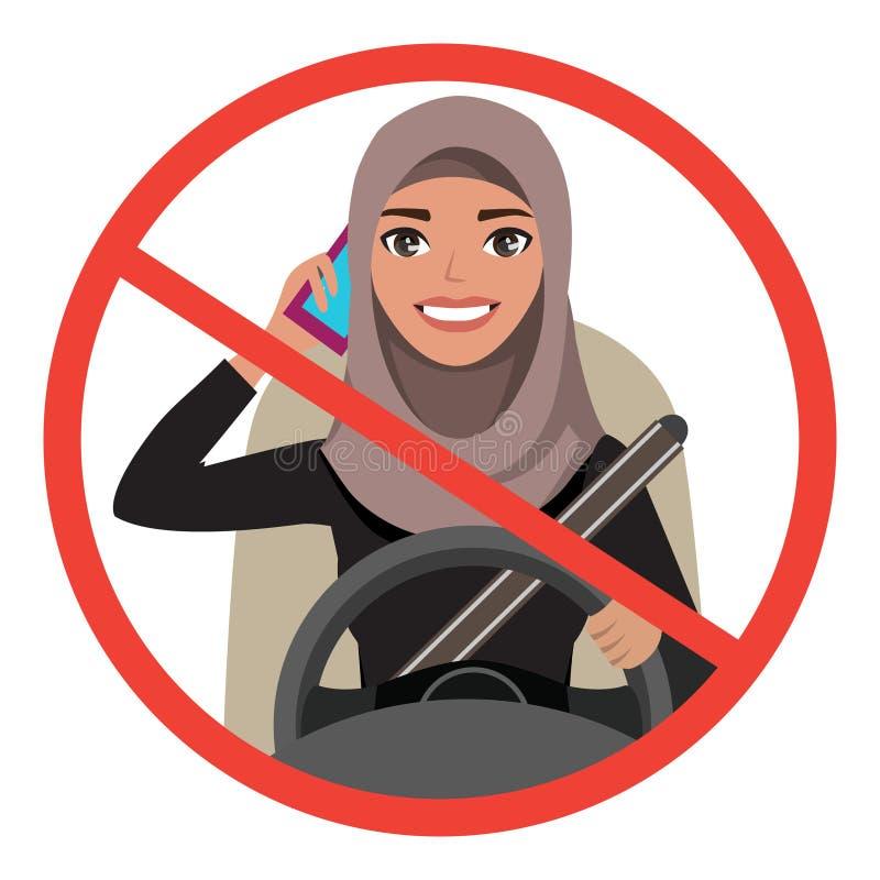 Арабская коммерсантка управляя автомобилем говоря на телефоне Hijab арабской женщины нося опасность стопа знака бесплатная иллюстрация