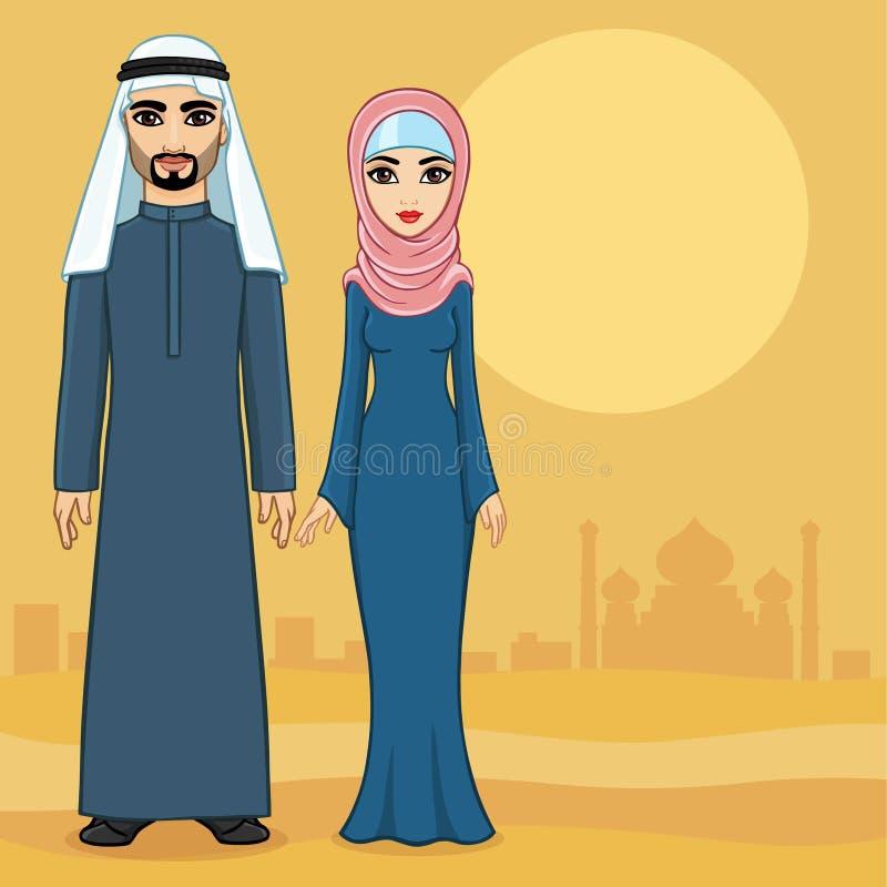 Арабская семья в традиционных одеждах иллюстрация штока