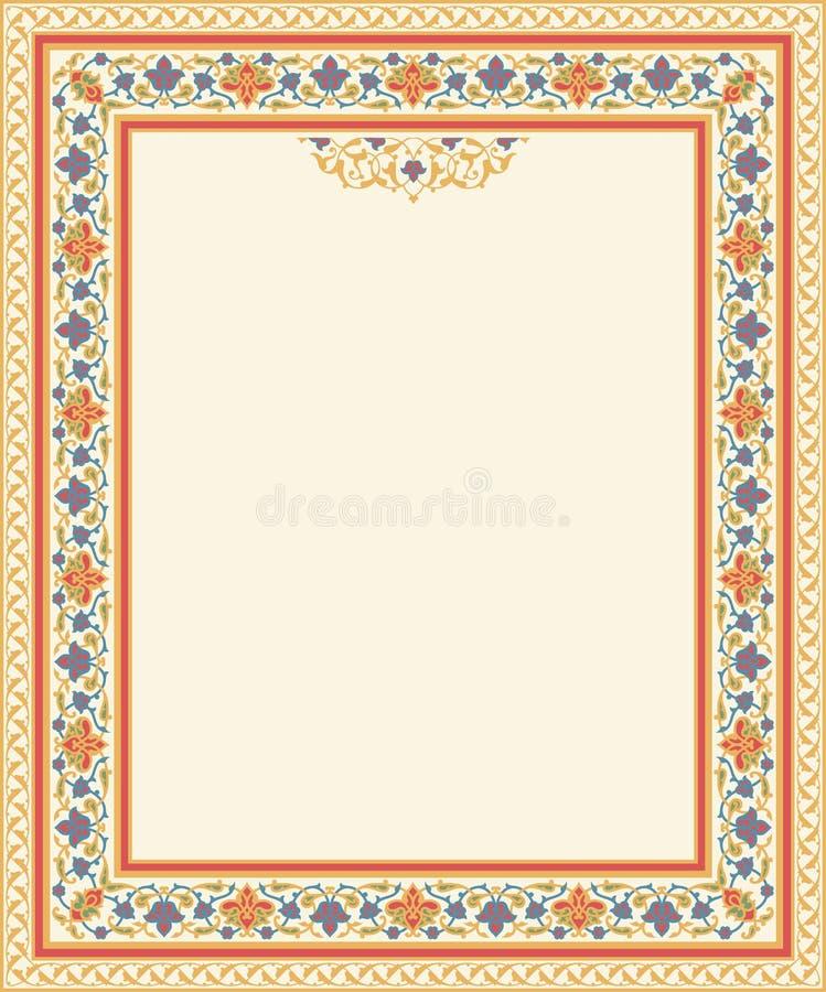 Арабская флористическая рамка иллюстрация штока
