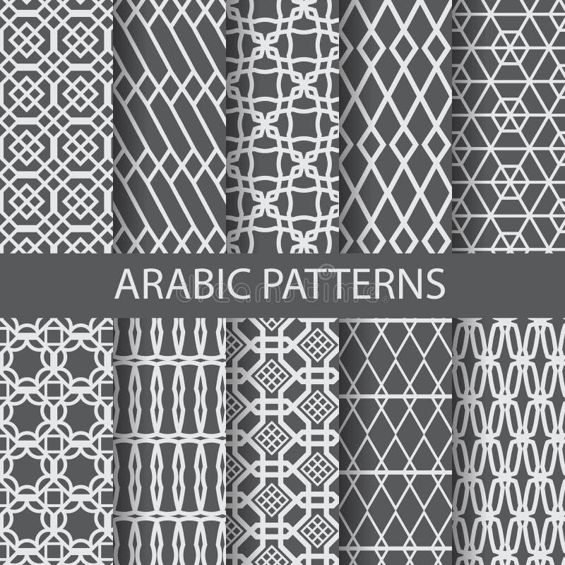 Арабские картины иллюстрация вектора