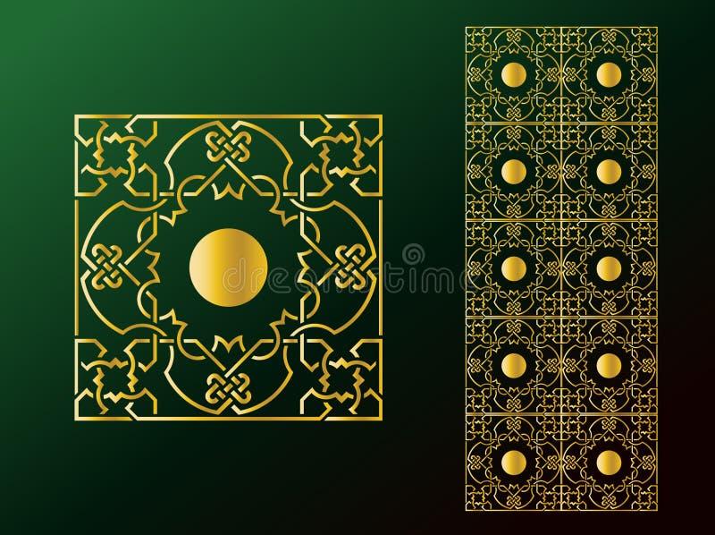 арабские орнаменты бесплатная иллюстрация