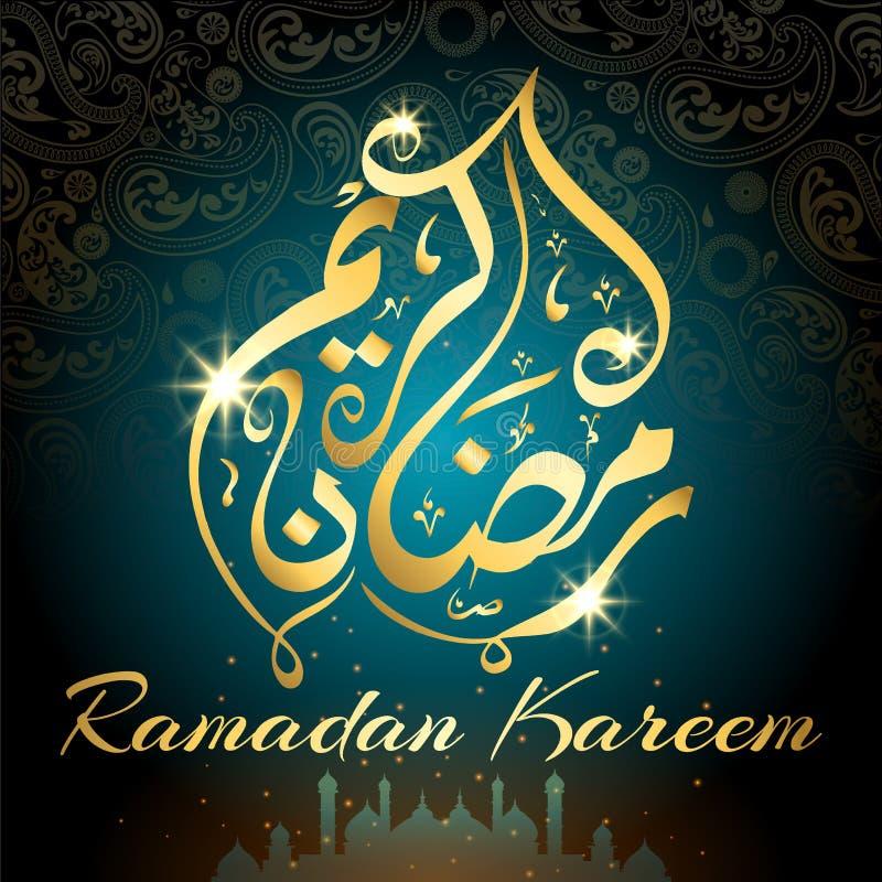 Арабский дизайн каллиграфии для Рамазана Kareem, темной розовой предпосылки, стиля штемпелевать золота иллюстрация штока