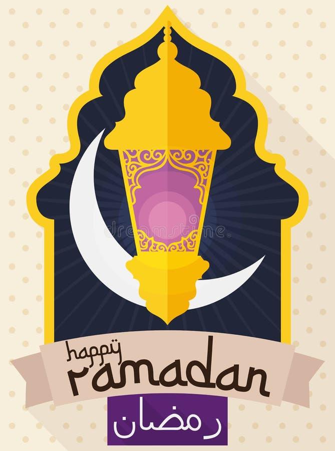 Арабский дизайн с Fanous, луной и переченем для торжества Рамазана, иллюстрации вектора бесплатная иллюстрация