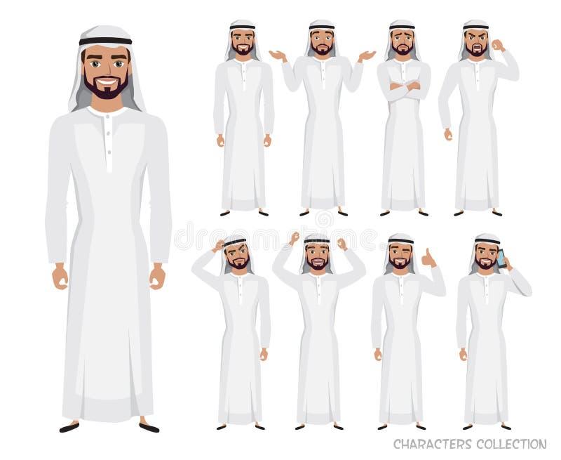Арабский набор символов человека эмоций бесплатная иллюстрация