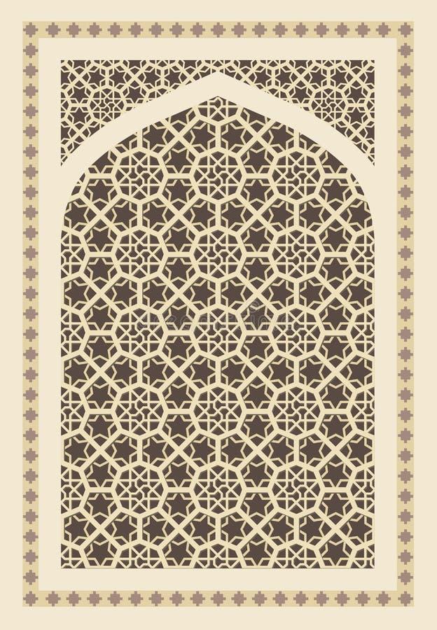 Арабский орнамент иллюстрация штока