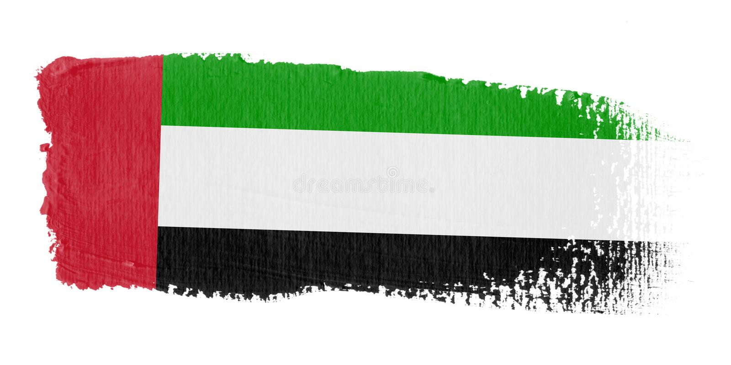 арабский соединенный флаг эмиратов brushstroke иллюстрация штока