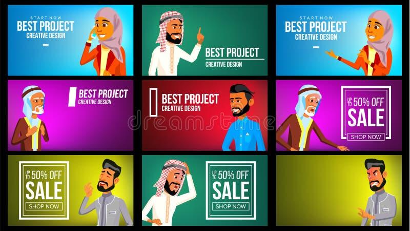 Арабский человек, вектор знамени женщины установленный Молодая саудовская арабская женщина, человек восточные средние люди Традиц иллюстрация штока