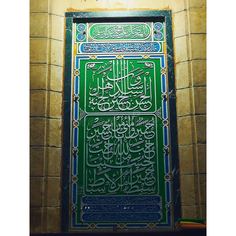 Арабское оформление от мечети al-Hussien в Каире стоковые изображения rf