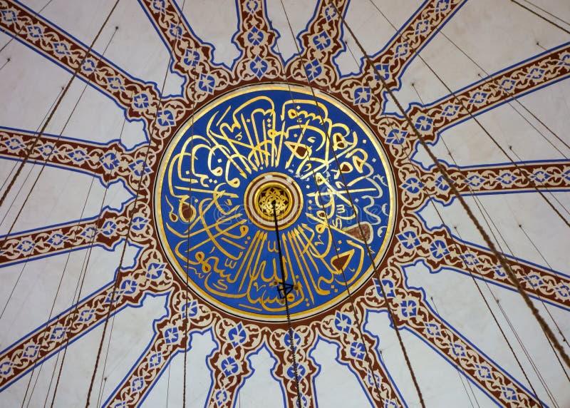 Арабськая каллиграфия стоковое фото rf
