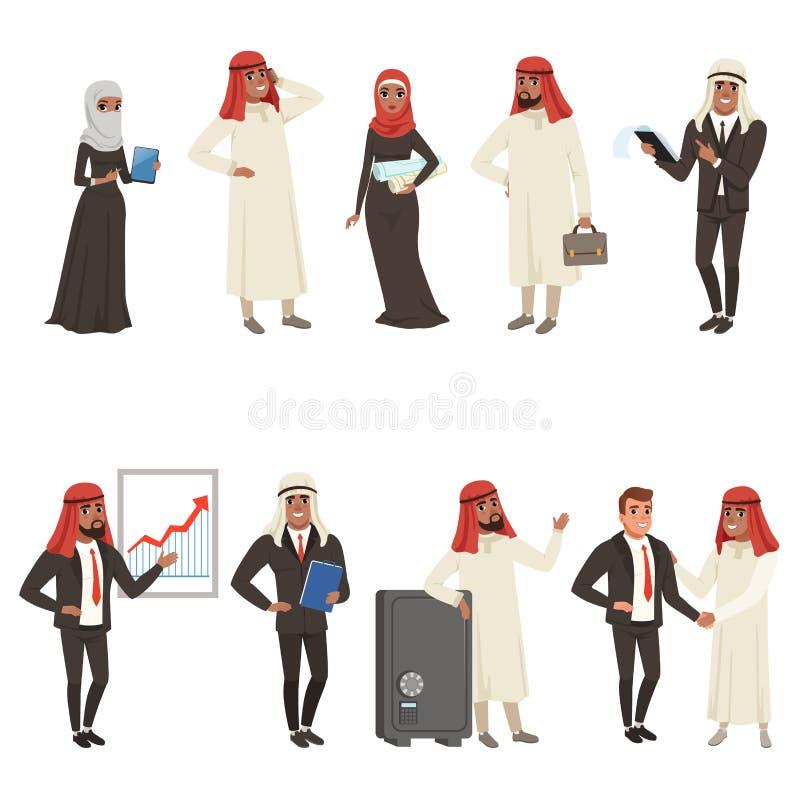 Аравийские бизнесмены и характеры bisinesswomen установили, бизнесмены на иллюстрации вектора работы иллюстрация штока