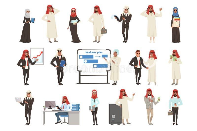 Аравийские бизнесмены и характеры bisinesswomen установили, бизнесмены на иллюстрации вектора работы иллюстрация вектора