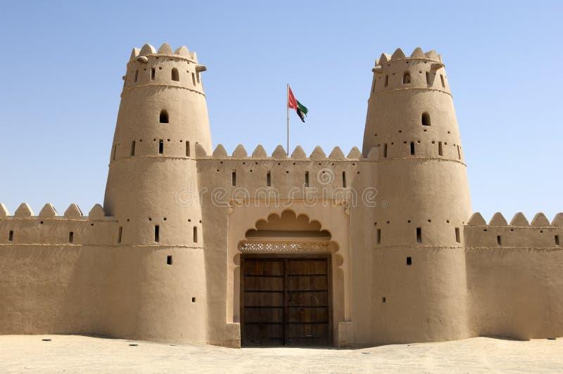 Аравийский форт в Al Ain стоковое изображение rf