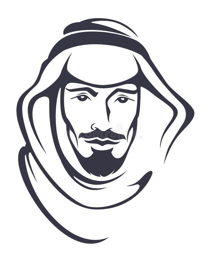 аравийский человек бесплатная иллюстрация