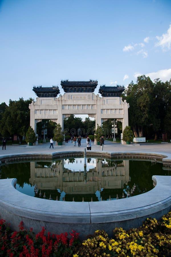Арка парка Пекина Zhongshan стоковое изображение