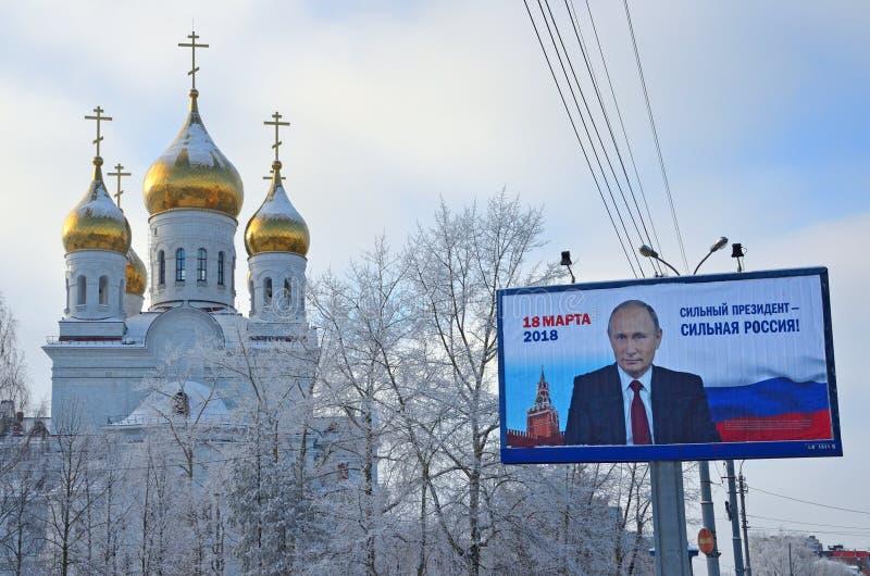 Архангельск, Россия, 19-ое февраля 2018 Плакат избирательной кампании для избрания президента Российской Федерации 18-ое марта 20 стоковое фото rf
