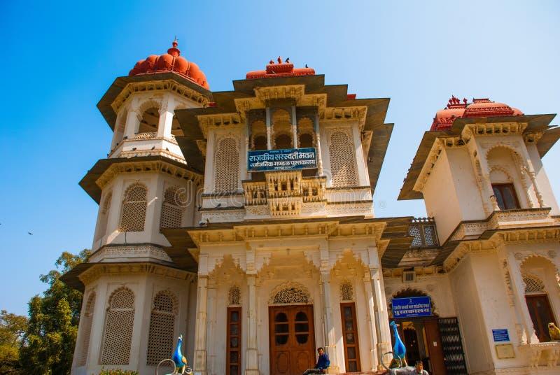 архив udaipur Индии стоковое фото