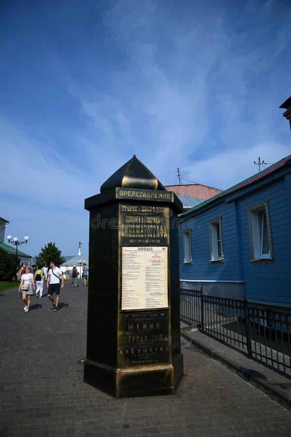 Архитектура городка Владимира, России Пешеходная улица в историческом центре города стоковые изображения rf