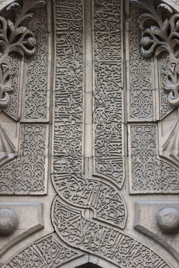 Архитектура Seljuk высекая деталь стоковая фотография
