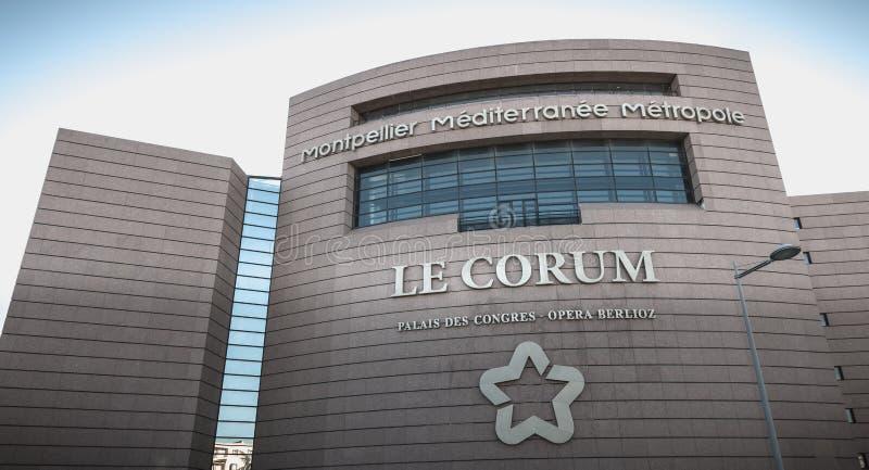 Архитектурноакустическая деталь Corum, выставочный центр и опера Berlioz в Монпелье, Франции стоковые фотографии rf