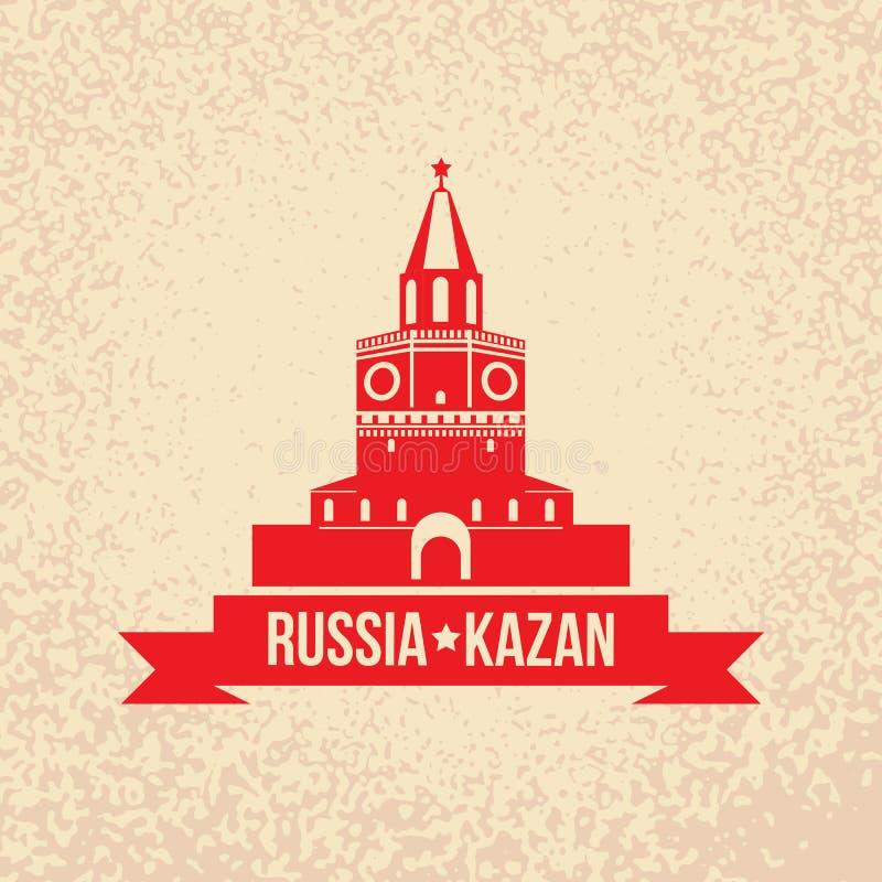 Архитектурноакустический символ Казани, столица Татарстана, России башня spasskaya kazan kremlin женщина вектора привлекательного иллюстрация штока