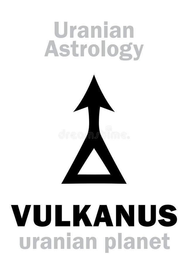 Астрология: VULKANUS ( uranian planet) иллюстрация штока