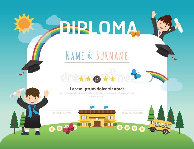 Аттестуйте диплом детей, backgroun плана шаблона детского сада иллюстрация вектора