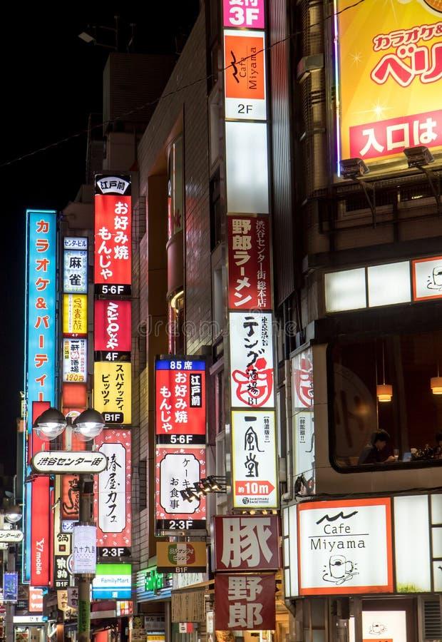 Афиши освещения на улице на ноче стоковая фотография rf