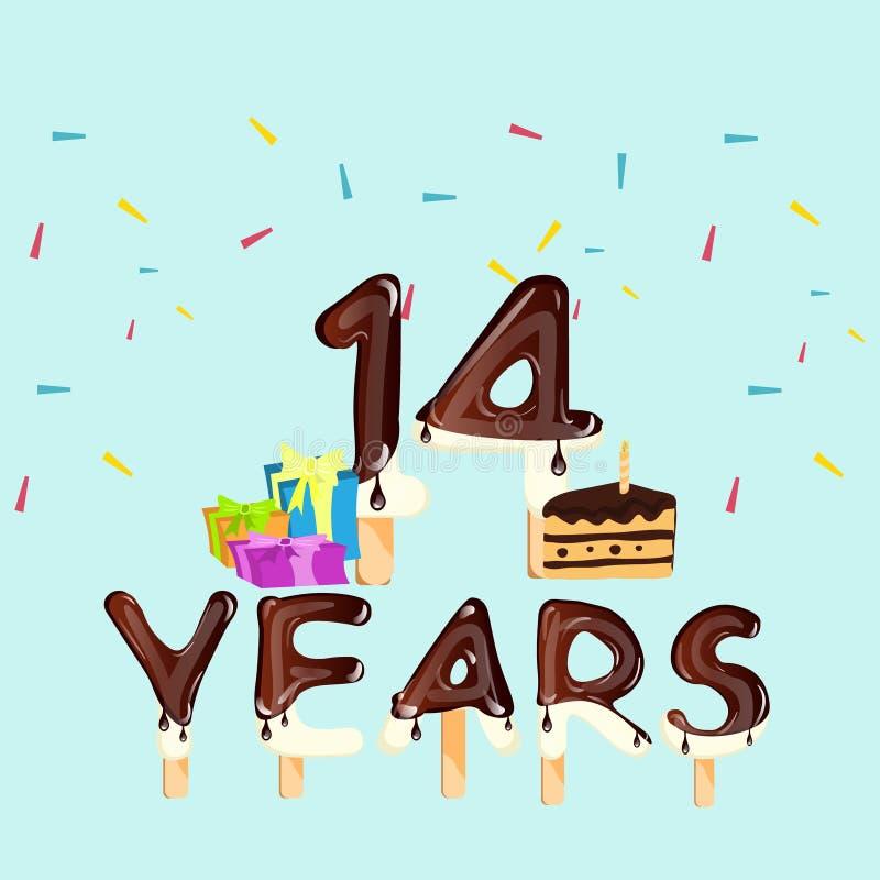 14-ая поздравительая открытка ко дню рождения с подарочной коробкой и тортом иллюстрация штока
