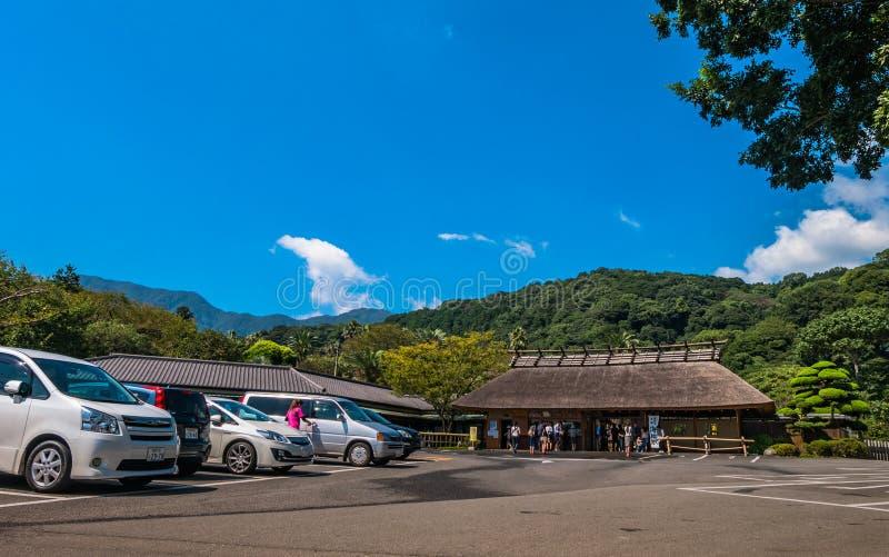 Ад горы Yama Jigokuor в Beppu, Oita, Японии стоковые изображения