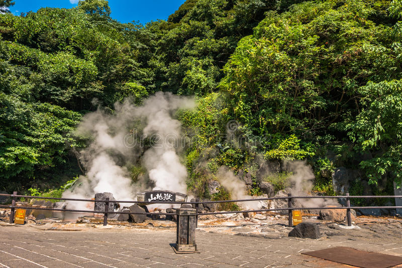 Ад горы Yama Jigokuor в Beppu, Oita, Японии стоковое фото
