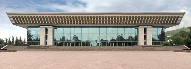 Алма-Ата - дворец республики стоковое фото