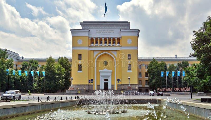 Алма-Ата - государственная академия наук республики казахов стоковое фото rf