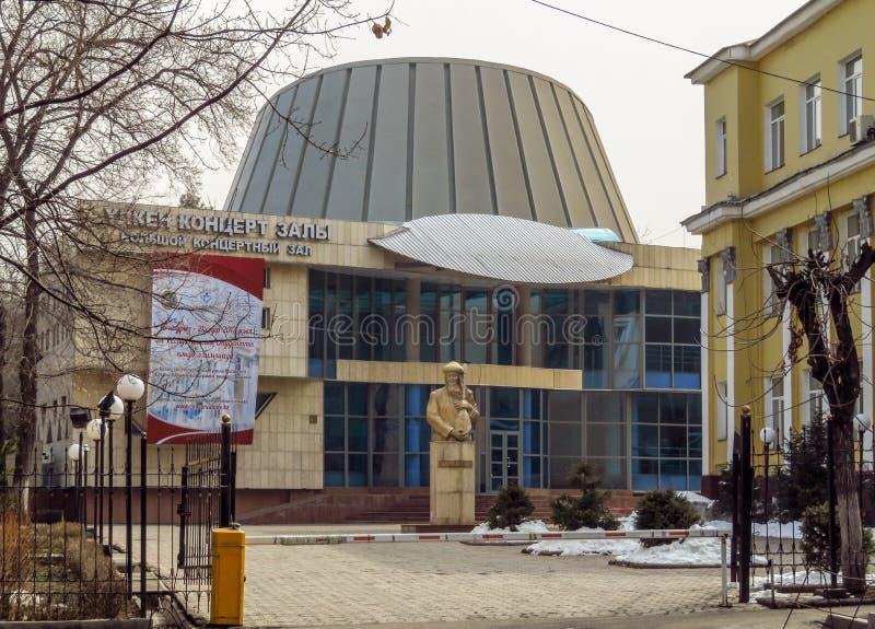Алма-Ата - консерватория соотечественника казаха стоковые изображения