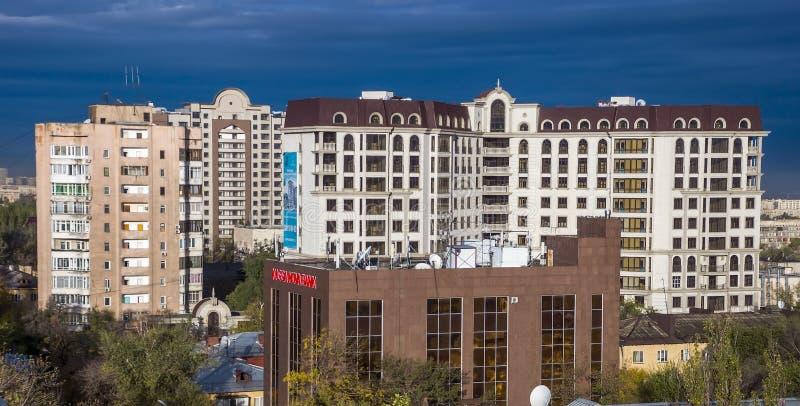 Алма-Ата - современная архитектура стоковые фотографии rf