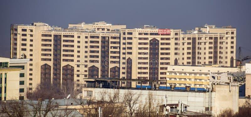Алма-Ата - современная архитектура стоковое изображение