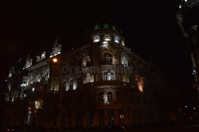 Администрация Rostov On Don стоковое изображение