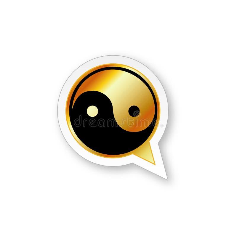Алфавит q с ying и yang стоковые фотографии rf